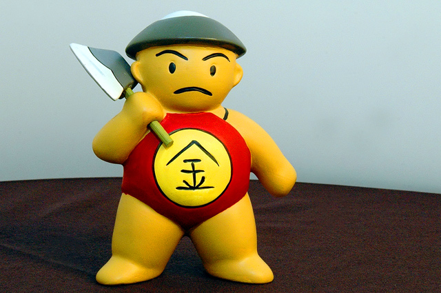 "Ninja.jpg""_Johnson"